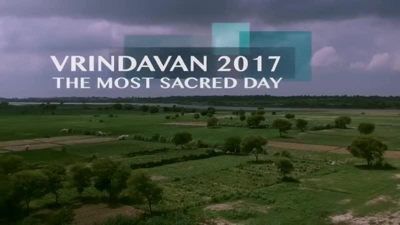 Картика 2017 с ЕС Индрадьюмна Свами. Kartik Parikrama 2017 with Indradyumna Swami