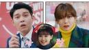 [엔딩] '김유정(Kim You-jung) 상사병' 부정하는 윤균상(Yun Kyun Sang) 아니야!! 안 빠졌어
