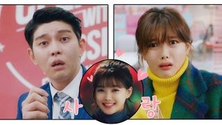 [엔딩] '김유정(Kim You-jung) 상사병' 부정하는 윤균상(Yun Kyun Sang)
