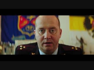 Полицейский с Рублевки: Яковлев иллюминат