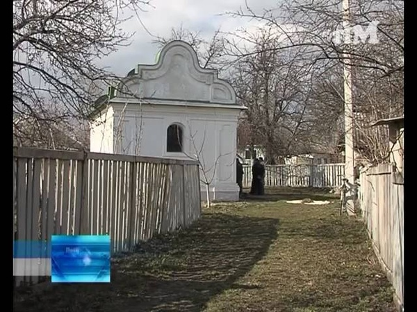 Московські попи вкрали плитку