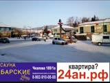 11.01.19 Дивногорск, площадь