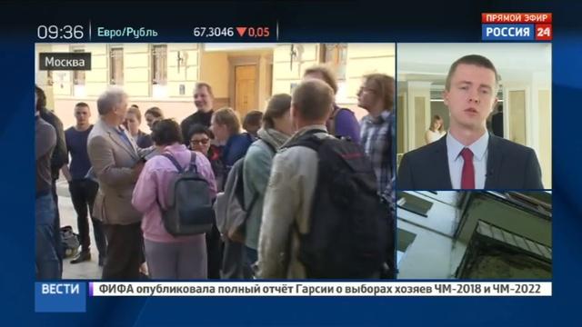 Новости на Россия 24 • Матвиенко вышла к протестующим против реновации