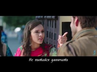 Laila Majnu трейлер [субтитры от Selena]