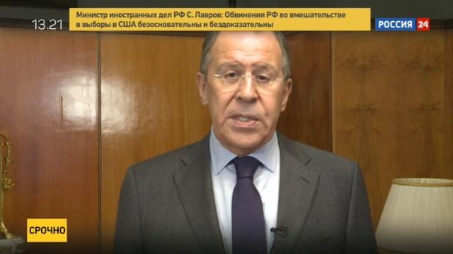 Новости на Россия 24 • МИД РФ предложил ответные меры: выслать 35 дипломатов США, отобрать склад и дачу