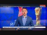 Новости на «Россия 24» • За 100 дней до начала Чемпионата мира в Самаре пройдет большой спортивный праздник