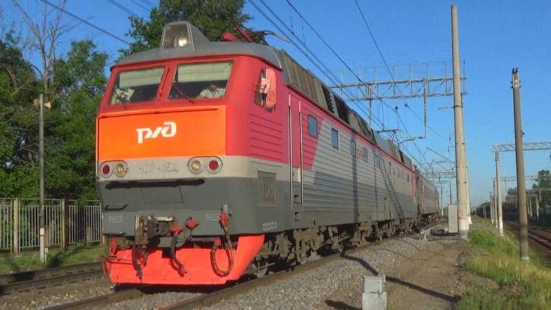 Электровоз ЧС7-154 с пассажирским поездом №121 Пенза - Москва