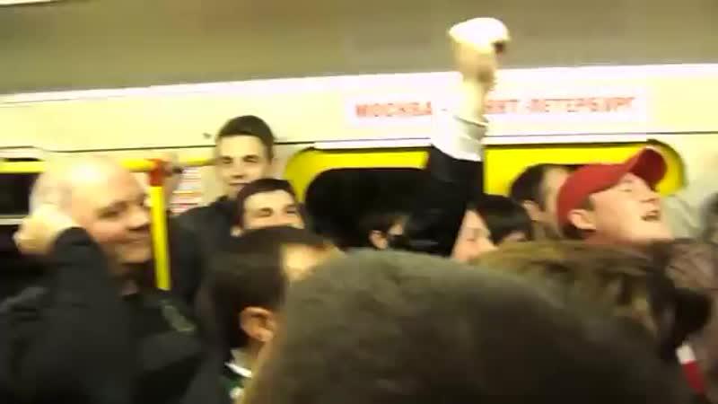 [v-s.mobi]Фанаты Спартака и Селтика в метро(Spartak - Celtic in metro).mp4