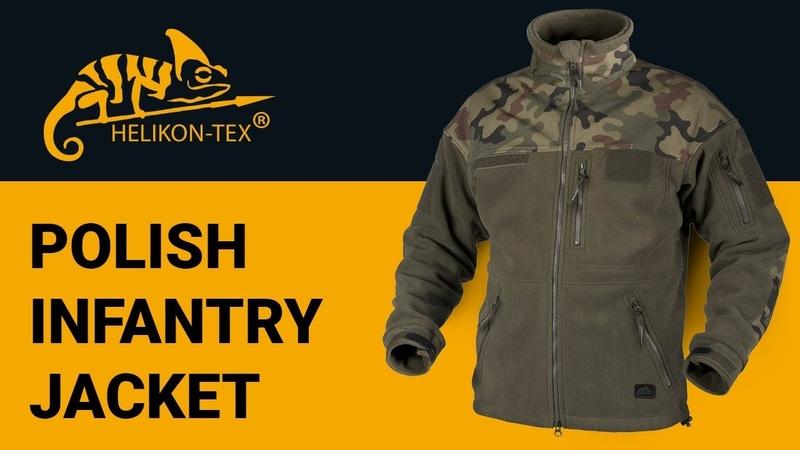 Helikon-Tex - Infantry Jacket - Fleece