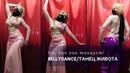 Bellydance Yalla a beruit Страстный танец живота