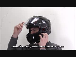 Зимний шлем SHIRO SH-501 с подогреваемым визором
