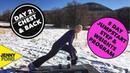 5-дневный план тренировок - День 2 - Грудь и спина. 5 Day Jumpstart Step Weights Workout Program (Day 2) Chest Back