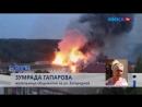 Ивновь полыхает_ ВМалоярославце вшестой раз горели общежития
