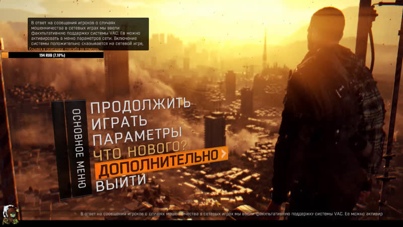 Опасности Dying Light на СТРИМЕ - ЛайтЛэмп Стрим:3