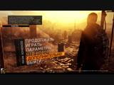 Опасности Dying Light на СТРИМЕ - Лайт&ampЛэмп Стрим3