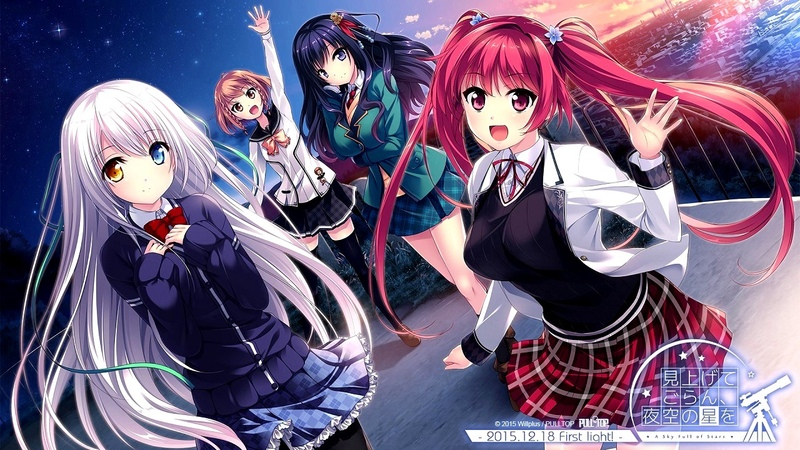 Shimotsuki Haruka - Star map (Soleily Remix)