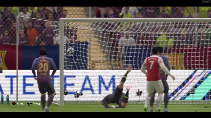 FIFA 19 09.12.2018 21_09_44 мхитарян