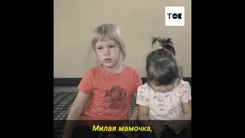 Какие же твари эти путинисты! Мария Седунова, 32 года, её насмерть сбил полицейский на своей машине После аварии он скрылся с ме
