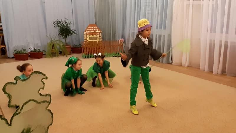 Детский сад 7. Путешествие по сказкам (сцена Дуремар и лягушки) 10.12.2018