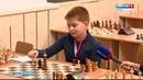 10 летний пермяк стал победителем детского Кубка России по шахматам