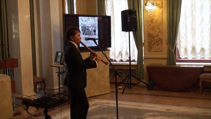 Выступление музыканта Ясуо Кинохати на открытии выставки Бамбук и береза. Военнопленные Русско-японской войны 1904-1905 гг.