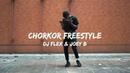 Dj Flex Joey B -Tag Team Chorkor Freestyle | Yoofi Greene Choreography