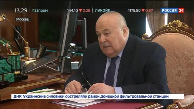 Новости на Россия 24 • Ура!: Путин осчастливил Калягина Годом театра
