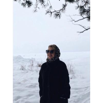 Арина Горячева