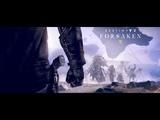 Destiny 2   опубликован новый трейлер расширения Отвергнутые