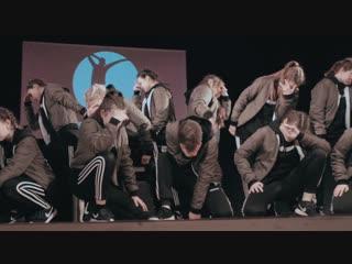Hip-Hop Choreo | Танцуя Мечту