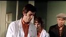 Дела сердечные (1973) социальная драма.