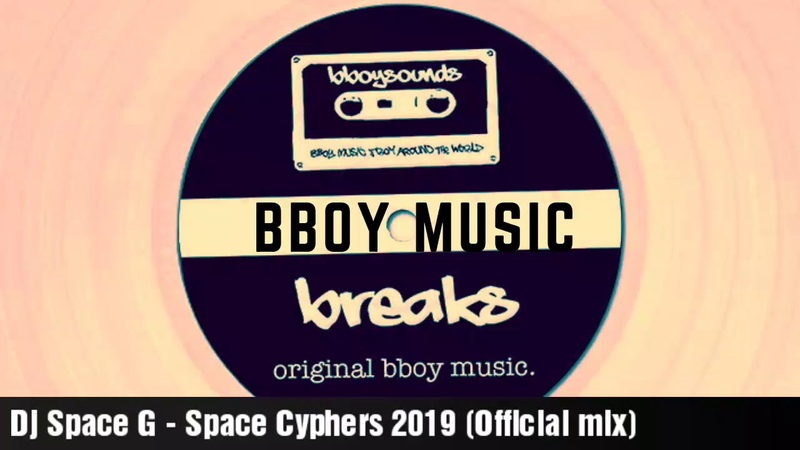 Best Bboy Mixtape By Dj Space G - Space Cyphers 2019 (Official mix) | Bboy Music 2019