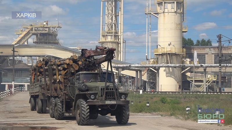 Сморід та випаровування іноземна фабрика труїть жителів Солоницівки