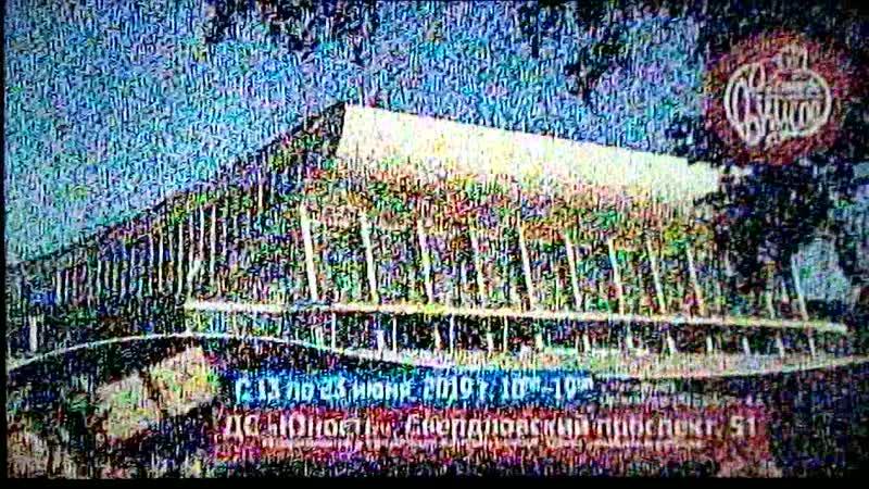 Дворец спорта Юность в Челябинске расположен по адресу Свердловский проспект 51 Дворец был построен в 1967 году по перерабо