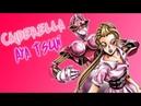 [Re-Upload] JoJo's Bizarre Adventure - Cinderella (Musical Leitmotif) (By Mr. Donut)