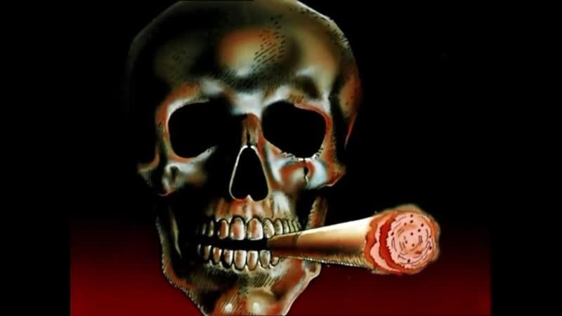 Михаил Митько Хочется курить