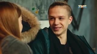 Сериал Улица, 1 сезон, 104 серия (23.05.2018)