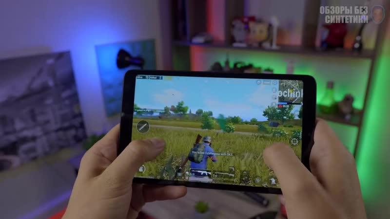 Xiaomi Mi Pad 4 - планшет не имеющий конкурентов! Мощный процессор и непревзойдённое качество от 11990р.