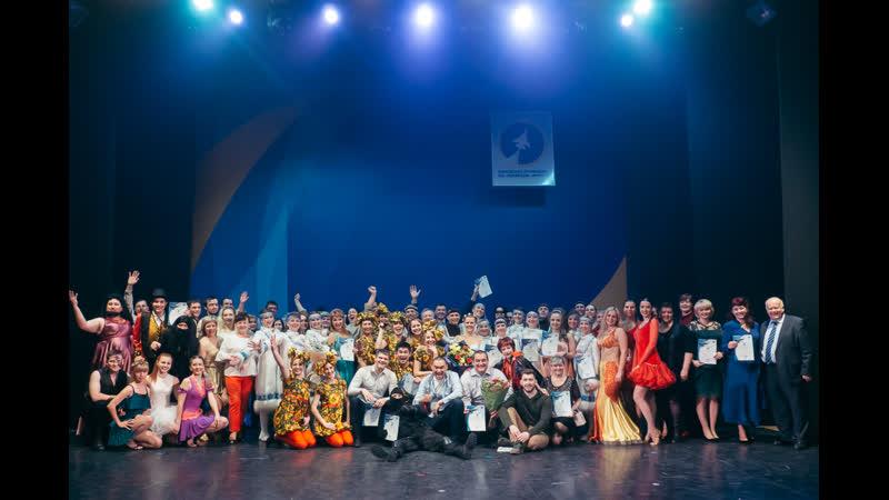 Гала-концерт конкурса Сибирские крылья 2019