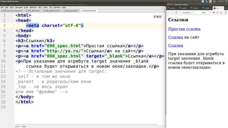 19 Web технологии HTML