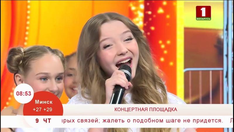 Ангелина Ярощук с песней «Feeling good»