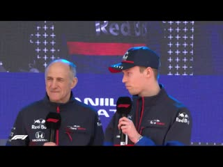 2019 Formula 1 Season Launch Live from Melbourne
