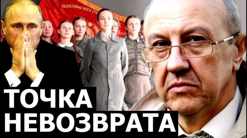 Предпосылки революций. Андрей Фурсов.