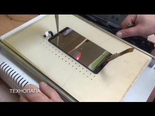 Замена дисплейного модуля