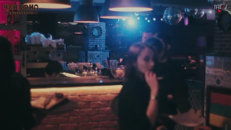 |Обзорный Ролик|Lounge-cafe ЧАЙХОНА|Стрежевой|STATYS TV|
