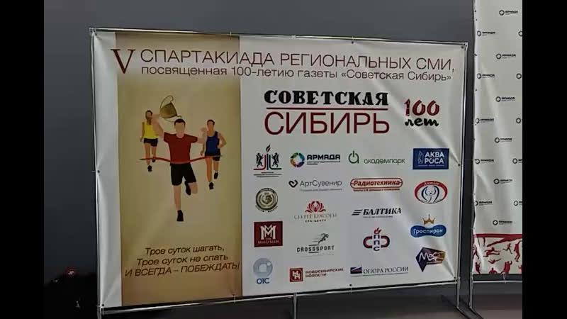 Футбол СМИ Области против СМИ Новосибирска Armada Club СоветскаяСибирь 100ЛетСоветскаяСибирь