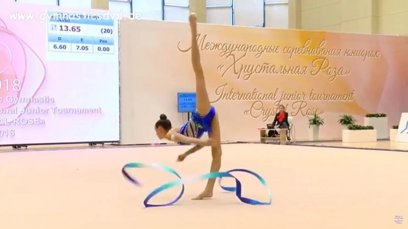 Дарья Трубникова - лента (командное многоборье) Международный турнир 2018, Минск