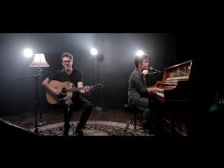 Alex Goot и Sam Tsui спели кавер песни breathin (Ariana Grande)