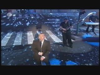 Ronan Keating - She Believes In Me (Live)