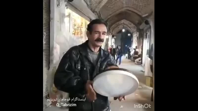 Qarabağ mahnısı Güney Azərbaycan Təbriz